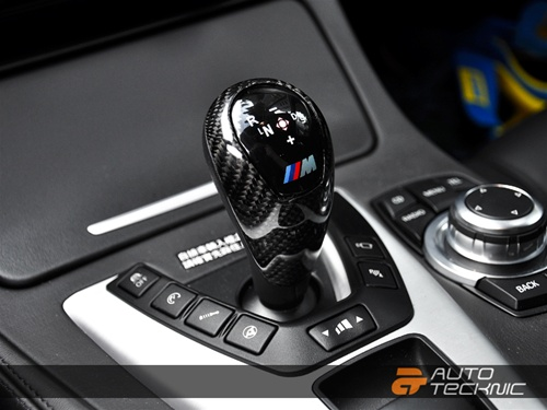 Autotecknic CF Gear Selector Cover