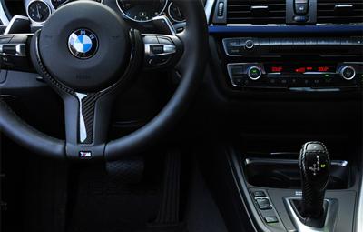 carbon fiber steering wheel trim