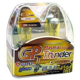 GP Thunder Light Upgrades