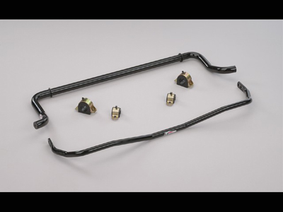 Get Hotchkis Sport Suspension Sway Bars for Audi B6 or B7 @ ModBargain
