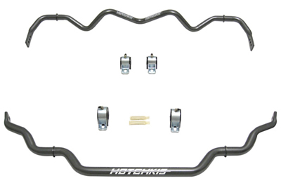 nissan swaybars at modbargains.com