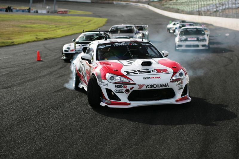 RS-R Formula Drift Australia FR-S