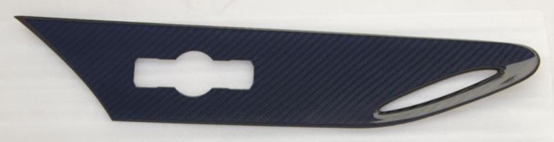 Carbon Fiber Fender Trim Panels for 2012-14 Scion FR-S Subaru BRZ [ZN6/ZC6] Installed at ModBargains.com 2